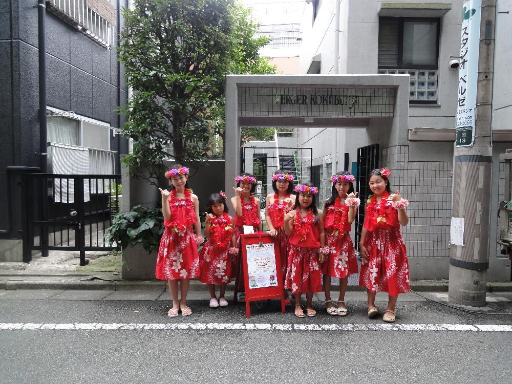 oyakohawaian2