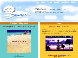 スクリーンショット(2014-11-10 19.11.33)